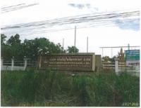 ที่ดินพร้อมสิ่งปลูกสร้างหลุดจำนอง ธ.ธนาคารกรุงไทย บุรีรัมย์ ประโคนชัย โคกมะขาม